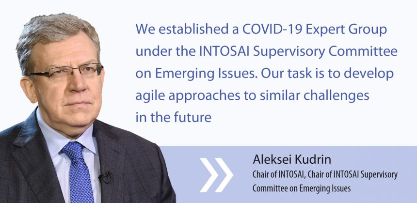 INTOSAI SCEI Expert Group on COVID-19 Publishes Survey, Launches Web Presence