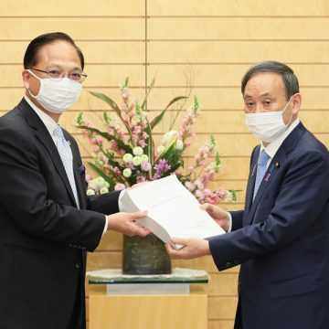 Japan's Board of Audit Submits Annual Audit Report for Fiscal Year 2019