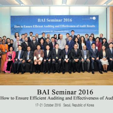 BAI of Korea Hosts Triennial Seminar in Seoul