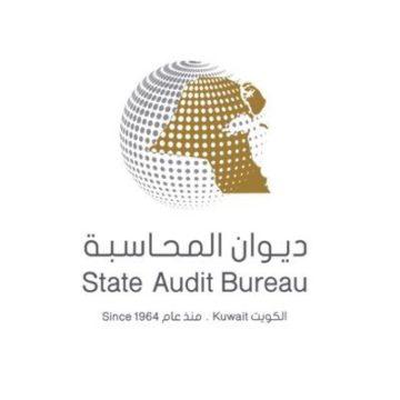 State Audit Bureau of Kuwait Participates in Virtual INTOSAI WG SDG KSDI Meeting