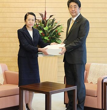 Japan's Board of Audit Issues Annual Report to Prime Minister