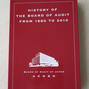 SAI Japan Publishes Book on Organization's 130-Year History