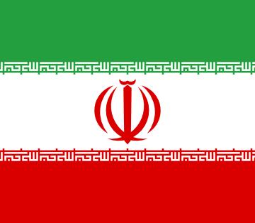News from SAI Iran