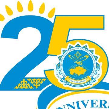 SAI Kazakhstan logo thumbnail