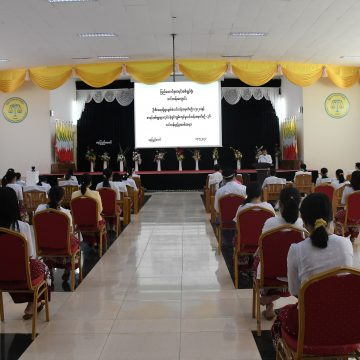 SAI Myanmar Launches Courses to Enhance Staff Proficiency
