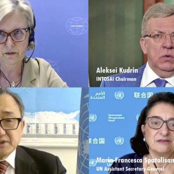 25th UN/INTOSAI Symposium